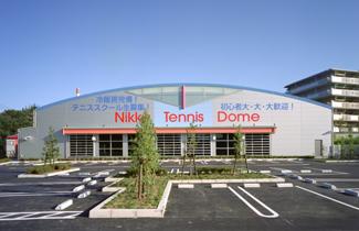 ニッケテニスドーム八千代校外観